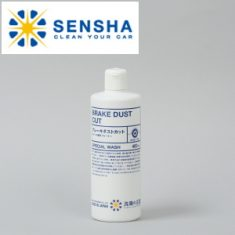 brake-dust-cut-high-concentrated-400ml